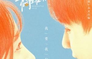 暗恋橘生淮南百度云【BD1080P高清】【超清晰720p】