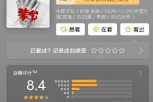装台百度云BD720P/MKV资源 全集mp4网盘中字链接