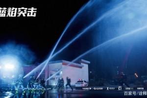 蓝焰突击百度云资源网盘1080P超清晰免费分享
