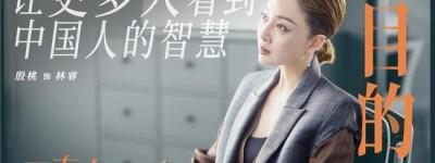 正青春百度云资源【1080p网盘】完整无删减资源已更新/分享