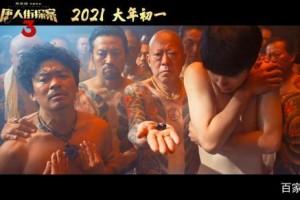 人潮汹涌百度云「剧BD1080P高清」下载