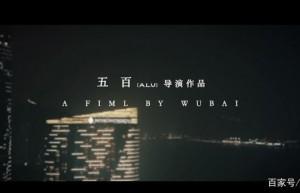 扫黑风暴百度云【1080p网盘资源分享】