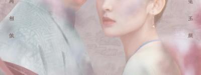大唐明月百度云(超清字幕)网盘【1080P高清】蓝光国语完整资源已更新