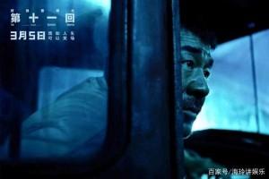 第11回百度云资源「电影/1080p/高清」云网盘下载