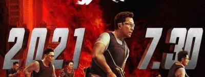 电影怒火·重案百度云资源「bd1024p/1080p/Mp4超清