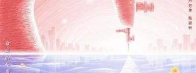 星辰大海百度云资源【高清中字1080p】