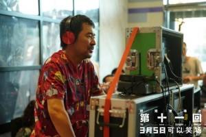第十一回百度云【720p/1080p高清国语】下载