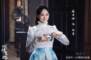 燃情大地百度云资源「bd1024p/1080p/Mp4中字」云网盘