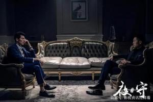 电影夜守百度云链接【1080p】