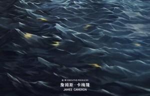 六人:泰坦尼克上的中国幸存者百度云网盘链接下载
