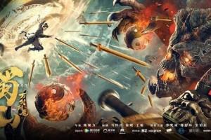 蜀山之万剑封魔百度云网盘[1080p]资源分享