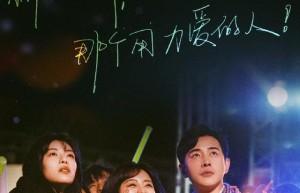 八月未央百度云电影下载[1280p高清]