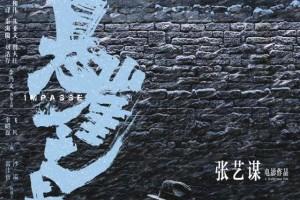 悬崖之上百度云资源「bd1024p/1080p/