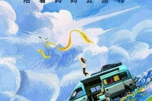 候鸟百度云中字 高清网盘电影分享