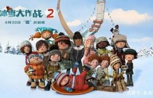 冰雪大作战2百度云[BD1024高清国语]动画片云盘共享