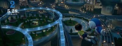 哆啦A梦:伴我同行2百度云资源超清晰1280P网盘分享