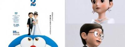 哆啦A梦:伴我同行2百度云网盘【1080P】资源下载