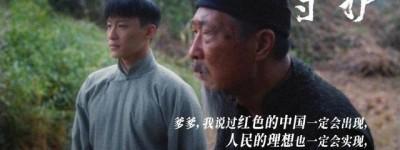 理想照耀中国百度云BD1024p/1080p/Mp4」资源分享