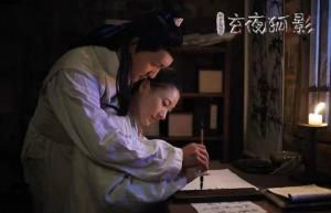 玄夜狐影百度云「bd720p/mkv中字」全集Mp4网盘