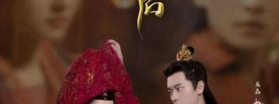进击的皇后百度云「BD1024p/1080p/Mp4中字」超清分享