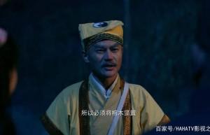 九叔之夜行疯魔百度云【1080p网盘资源分享】