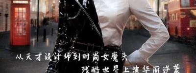 黑白魔女库伊拉百度云资源[HD]高清网盘链接