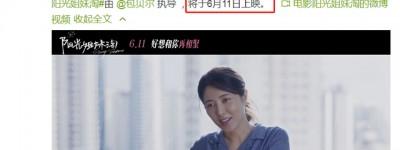 阳光姐妹淘百度云【高清中字】免费下载