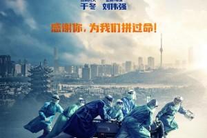 中国医生百度云资源「bd1024p/1080p/Mp4超清