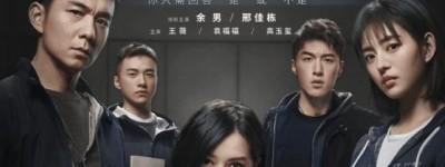 《谎言真探》(全16集)百度云【高清国语中字】网盘分享