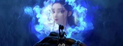 青蛇劫起百度云[BD1024高清国语]动画片云盘共享