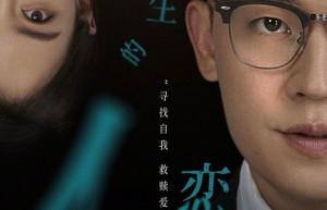《陌生的恋人》(全29集)百度云【高清国语中字】网盘分享