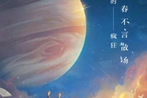 芥子时光百度云BD1024p/1080p/Mp4」资源分享