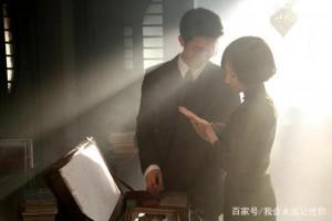 秋之白华百度云【720p/1080p高清国语】下载