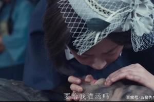 古董局中局3百度云第12集网盘【1080P】完整无删减资源