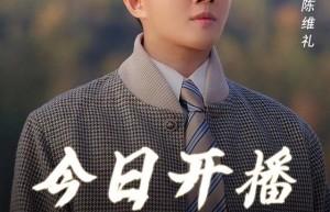 古董局中局之掠宝清单百度云【中字】高清网盘链接