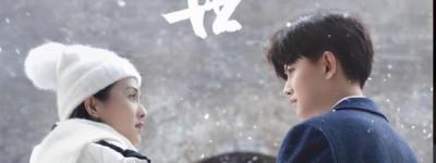 《长安如故》百度云在线【1080p】观看