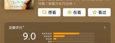 《海岸村恰恰恰》百度云(免费共享)网盘【1080p高清国语】中字已更新