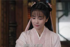 《周生如故》崔时宜结局嫁给太子了吗