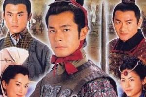 寻秦记百度云电视剧全集【国粤双语】高清免费观看