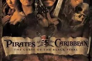加勒比海盗百度云全集【国语】链接