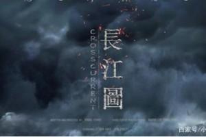 长江图百度云百度云网盘【1080P】完整无删减资源