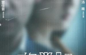 吹哨人百度云[720p/1080pHD高清中字]完整版未删减资源