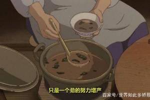 萤火虫之墓百度云「bd720p/mkv中字」全集Mp4网盘