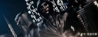 我是谁:没有绝对安全的系统百度云[BD1280P高清中字]资源分享