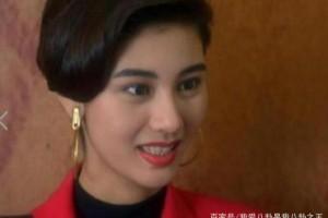 那些惊艳了一个时代的香港女星,她们才是真正的绝色美女