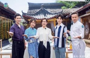 《中餐厅3》开播在即,杨紫称呼王俊凯的方式,凸显情商!