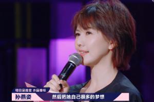 孙燕姿建议修改编曲,却遭张钰琪拒绝,《回答》值得单曲循环