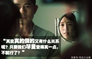 无双百度云【国粤双语/中字】高清网盘链接