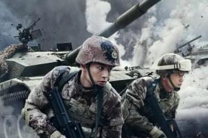 陆战之王百度云【1080p网盘资源分享】