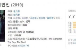恶人传百度云「bd720p/mkv中字」全集Mp4网盘